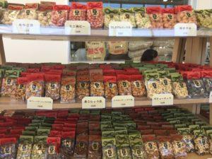 小袋の豆菓子画像